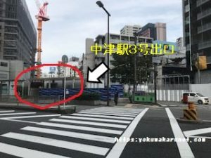 BroadWiMAX大阪への行きかた①