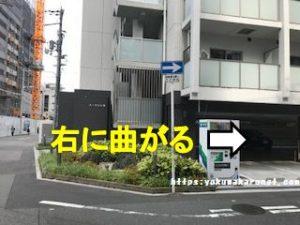 BroadWiMAXの店舗大阪への行きかた