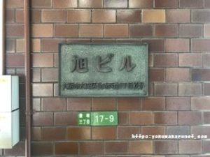 BroadWiMAX大阪への行きかた⑥
