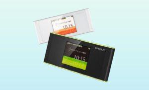 BroadWiMAXのおすすめ端末 W05