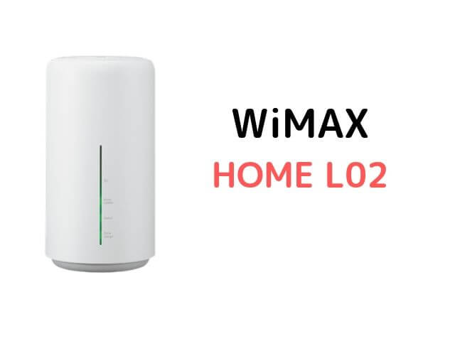 WiMAXホームルーターL02