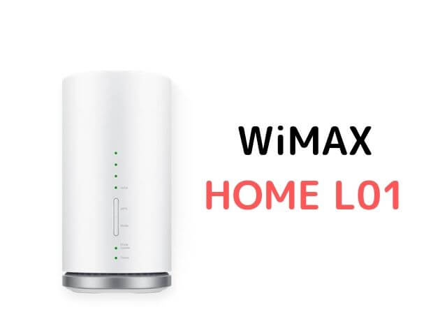 WiMAXホームルーターL01